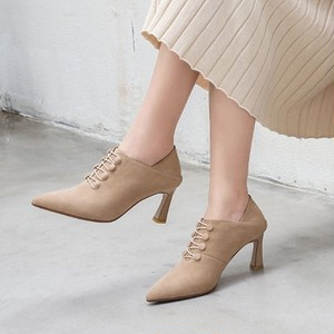 Suede Ankle Boots  T574