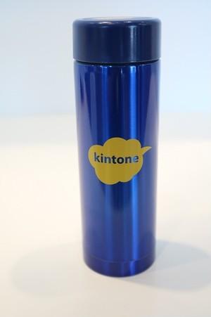 ステンレスカフェボトル kintone ブルー