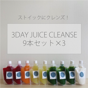 3day Cleanse 200ml×27本セット<冷凍>
