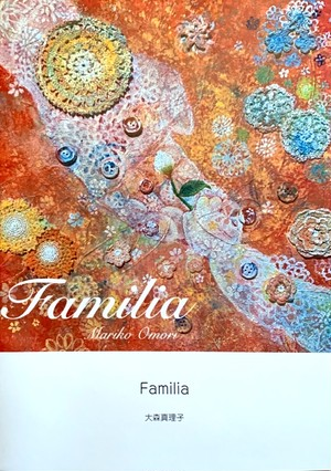 【NEW】Familia Photo Book &ポストカードSET