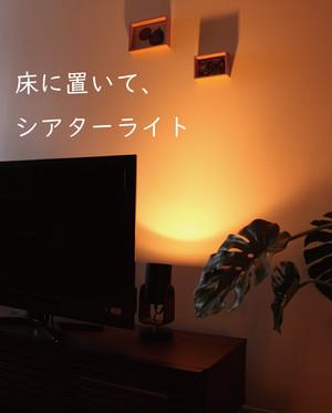 調光式テーブルランプ パブロ YTL-516 【送料無料】