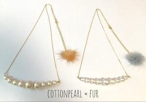 cottonpearl×fur necklace