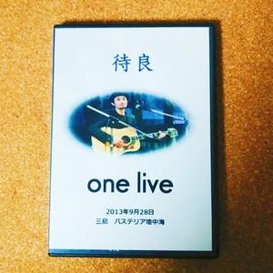 DVDバックナンバー 2013/9/28