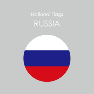円形国旗ステッカー「ロシア」