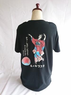 オリジナル チャーレストンカフェTシャツ 黒