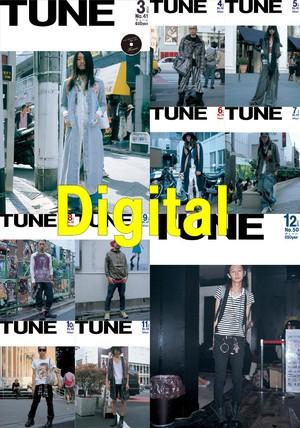 eBook- TUNE magazine No.041 ~ No.050 set
