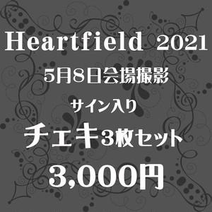 Heartfield 2021 サイン入り限定チェキ 3枚セット