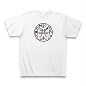 【開運アップ】ソロモンの秘密の封印Tシャツ(ホワイト)