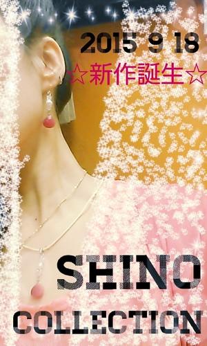 No . P -0109-01金属アレルギー対応ピアスSHINO C-天然石