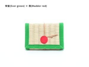 常盤 / Ever green