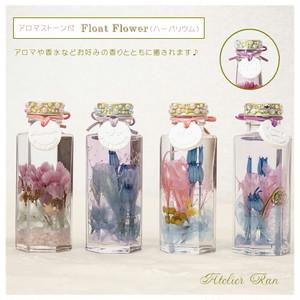 【一点もの  Float Flower】香りも楽しめるハーバリウム ❤ リンドウのプリザーブドフラワー❤