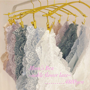 Mom's bra ~noble flower lace~ 全6色 (授乳ブラ)