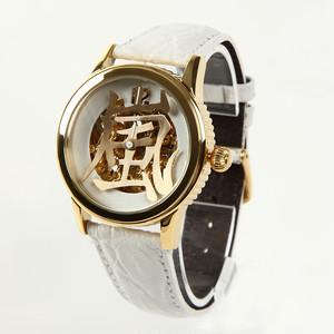 「嵐 Gold」 オートマチック Kanji Watch Arashi-Gold