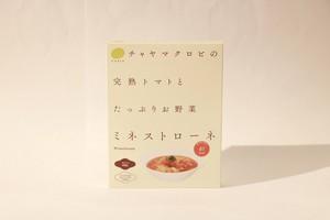 ミネストローネ\完熟トマトとたっぷりお野菜/ 160g