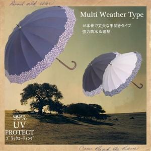 傘 レディース 晴雨兼用 グラス骨16本骨手開き 50cmショート 雨傘 ソリッドフラワー柄 頑丈 UVカット99%以上 遮熱効果 ブラックコート加工 強力防水