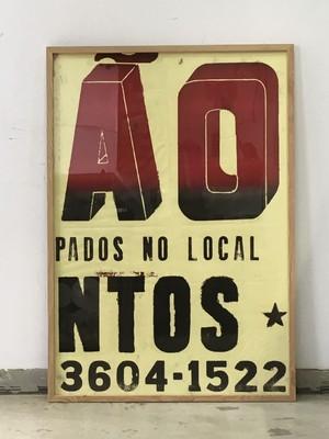 ブラジル 活版印刷のポスター3(通販限定)
