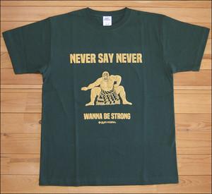 gym master ジムマスター NEVER SAY NEVER Tee Tシャツ グリーン 相撲 sumo wrestling wrestler カットソー 半袖 G480674