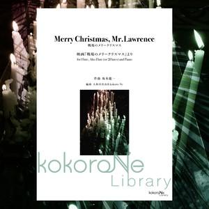 楽譜ピース■fl, a-fl (or 2Flutes) & pf「戦場のメリークリスマス」坂本龍一