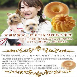 愛犬と同じおやつでカフェタイム♪選べるヘルシードーナツ6個セット