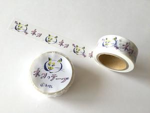 ネコのマスキングテープ