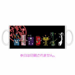 野田サリー オリジナルマグカップ