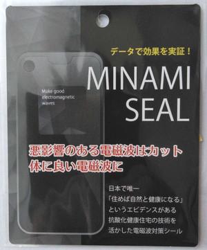 MINAMI SEAL(ミナミシール)黒色/角形・丸形シール2枚組