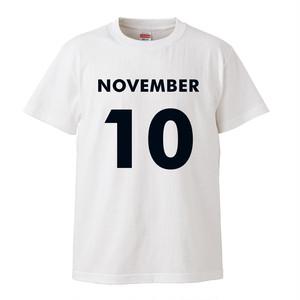 11月10日