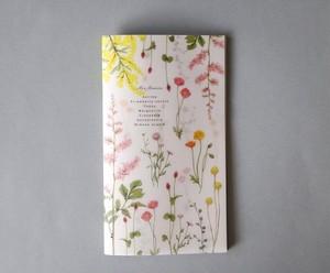 花たちの色いろ彩ノート