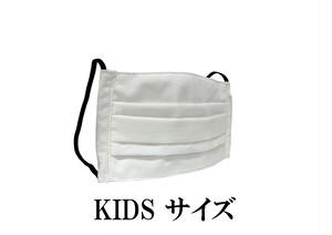 [抗菌]5枚セット KIDSサイズ クールデニムマスク-CLENSE素材×キシリトールガーゼ- / AK1-KIDS-COOL2