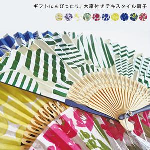 扇子 57050003(日本製)