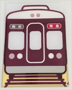 クリアファイル(電車)