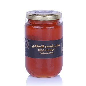 【王室御用達ハチミツ】Hatta SIDR HONEY Made in UAE (330g)