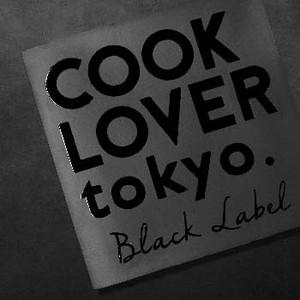 COOK LOVER tokyo. 〜Black label〜