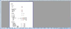 セルラーブロック細部設計 エクセル ダウンロード