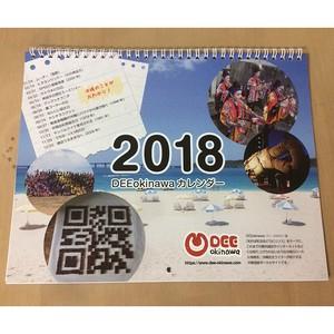 2018年のDEEokinawa壁掛けカレンダー