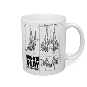 RayForce 25th anniversary mug (for both left-handed and right-handed )