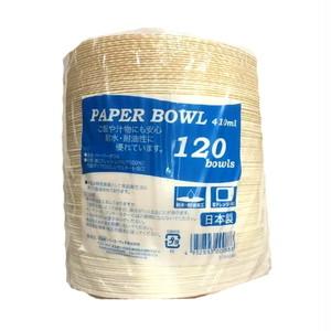 コストコ ペーパーボウル410ml×120枚 | Costco Paper bowl 410ml×120items