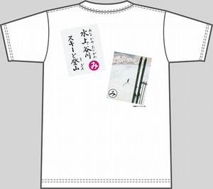 【キッズ】上毛かるた×KING OF JMKオリジナルTシャツ【白・み】