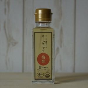 有機梅の梅酢 熊野古道 紀州南高梅