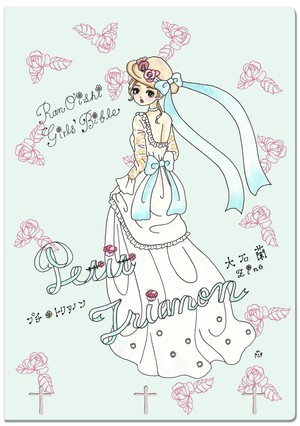 【限定】オリジナルZINE『Ran Oishi Girls' Bible<Petit Trianon>』