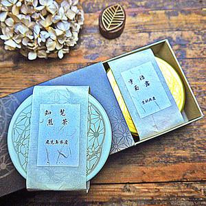日本茶 ギフト 送料無料 セット 玉露 煎茶 2缶 厳選 緑茶 贈り物
