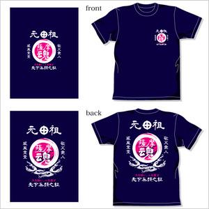 [BIGTシャツ] 新元祖薩摩魂(XXLサイズ)