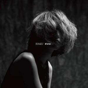 "HAKU  ""one""  Mini Album 2017"