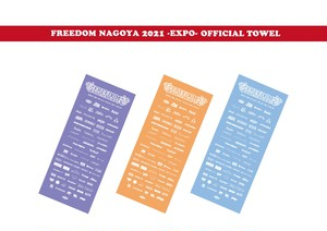 FREEDOM NAGOYA 2021 -EXPO-  OFFICIAL TOWEL