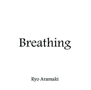 CD「Breathing」枚数、期間限定