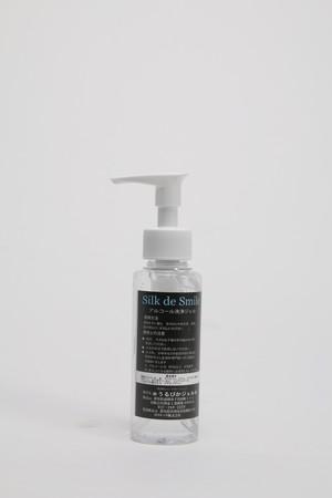 アルコール洗浄ジェル 100mlタイプ 手に優しいアルコール洗浄ジェル グリセリン、ヒアルロン酸配合 アルコール60%