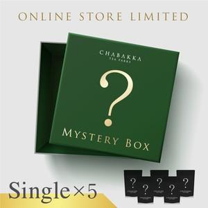 【STAY HOMEのお供に】 MYSTERY BOX SINGLE 5セット