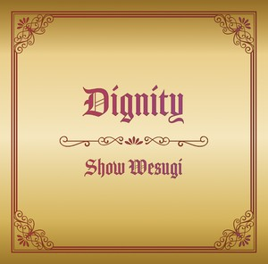 『Dignity』(初回限定盤)