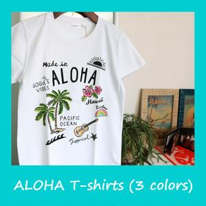 【残り1枚!】ALOHA ハワイ Tシャツ(3色 × 3サイズ)