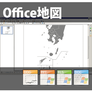 鹿児島県のoffice地図データ